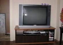 Eskişehir Tv Ünitesi