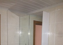 Eskişehir Banyo